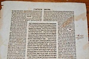 Post incunabula Constantinople 1509 Hilchot Rav Alfas antique judaica Hebrew 1st