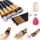 10Pcs Professional Cosmetic Makeup Brush Set Eyeshadow Foundation Blush Tool