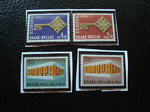 Greece-Stamp-Yvert-and-Tellier-N-951-952-982-983-N-A22-Stamp-Greece