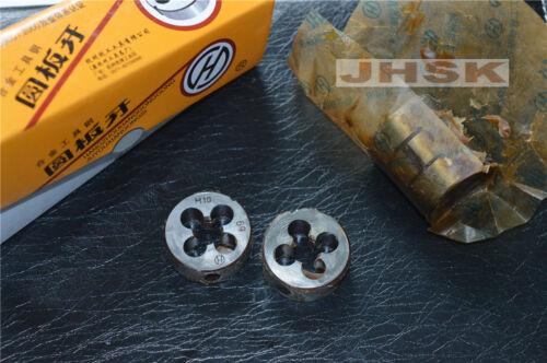 2pcs Metric Right Hand Die M10 ×1.5mm  Dies Threading Tools10mmX1.5mm pitch