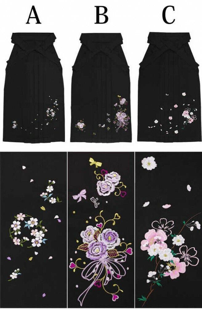 Japanese Women's Kimono Embroidery HAKAMA Skirt Jet Black Fast Ship Japan EMS