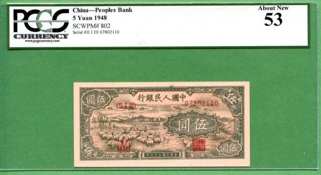 CHINA  1948  5 YUAN  P 802  PCGS 53