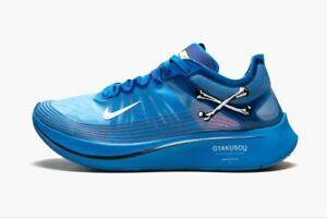 a5a9273bd62b Undercover Gyakusou x Nike Zoom Fly SP Sz 10 Blue Nebula Black Red ...