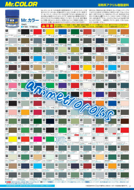 MR HOBBY GUNZE NEW AQUEOUS ACRYSION ACRYLIC Series N+ Color MODEL KIT PAINT 10ml