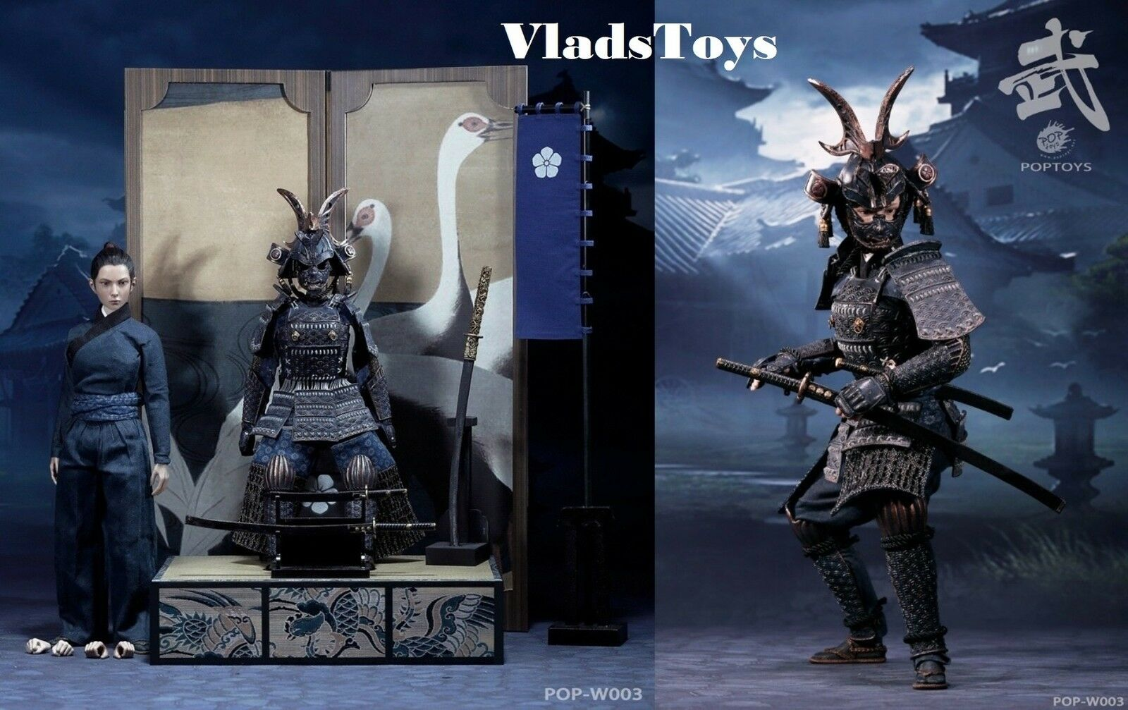 Samuraj Kvinnliga Warriors årgång Armor Deluxe Version Popleksaker 1  6 W003B USA