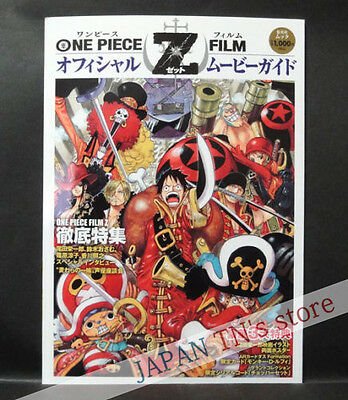Japan 『ONE PIECE FILM Z Official Movie Guide Fan Book』 w/poster