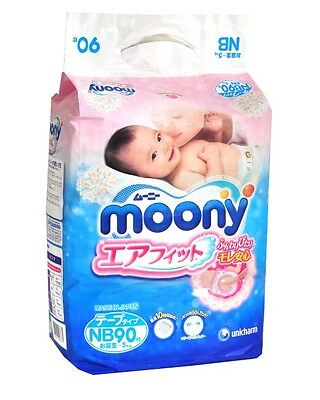 Подгузники для новорожденных 0-5кг 90шт. Moony (Муни)
