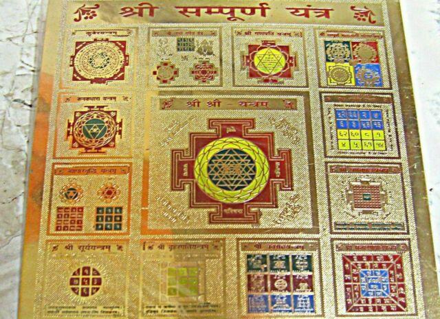 SAMPURN Sri Shree Shri Yantra for Successful Life Energized