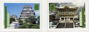 19451A-United-Nations-Vienna-2001-MNH-New-Japan