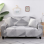 thumbnail 17 - Slipcover Sofa Covers Printed Spandex Stretch Couch Cover Furniture Protector