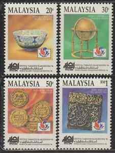 182-MALAYSIA-1994-PHILAKOREA-WORLD-PHILATELIC-EXHIBITION-OPTD-SET-MNH-CAT-RM-24