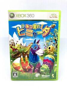 Microsoft Xbox 360 - Atsumare ! Pinata/Viva Pinata - Version Japon Microsoft