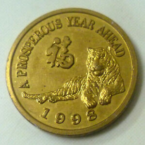 Malaysia-Genting-Medallion-1998-039-Prosperous-Year-039-Uncleaned-039-Sharp-Details-039