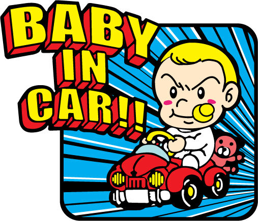 decal inside graphic outside. BABY IN CAR auto sign die cut static window cling