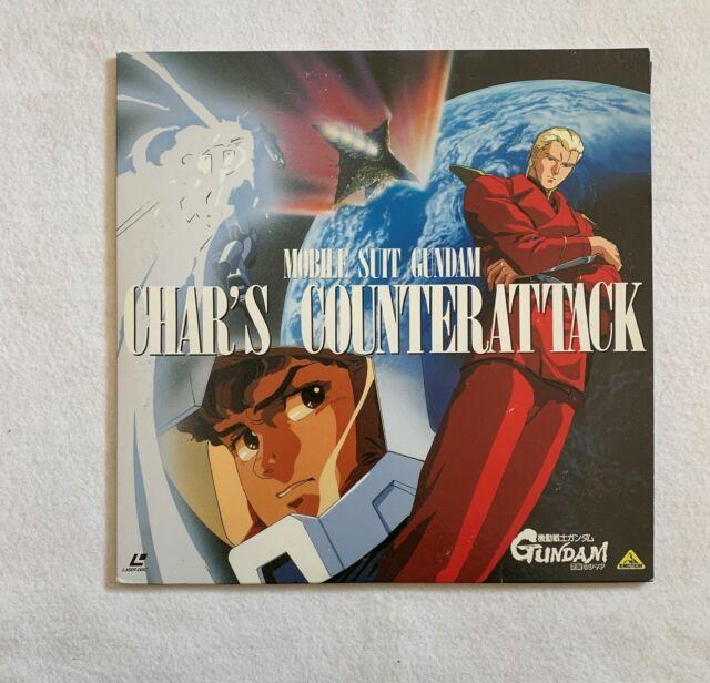 Mobile Suit Gundam Char S Counter Attack All Japanese Bell376 Obi Laserdisc For Sale Online Ebay