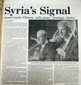 1994-newspaper-President-BILL-CLINTON-holds-summit-w-SYRIAN-DICTATOR-Hafez-Assad