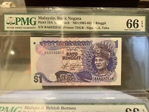 1981-83-Malaysia-1-Ringgit-Replacement-Star-Gem-Uncirculated-PMG66-EPQ
