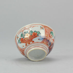 Antique-Yongzheng-18th-c-Chinese-Porcelain-Amsterdam-Bont-Tea-Bowl-Cup-Qing