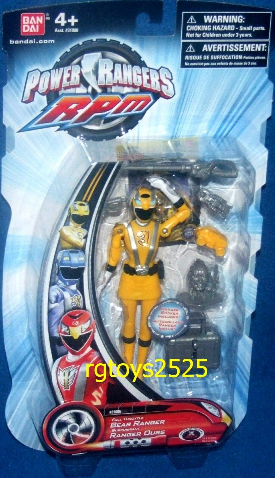 Power Rangers RPM Full Thredtle 5  Yellow Bear Ranger New Factory Sealed 2009