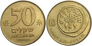 Image Is Loading 50 Israeli Shekel Coin Nis Fifty Sheqal Israel