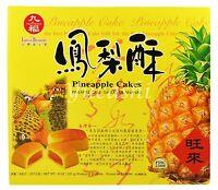 Nice Choice Taiwan Cake (pineapple, Green Tea)