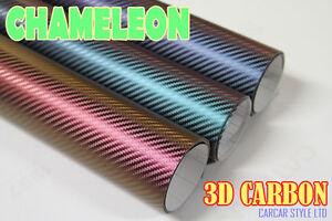 Chameleon-CARBON-FIBRE-VINYL-Vehicle-Wrap-Vinyl-Sticker-SMALL-SIZE-Air-Free