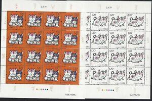 CHINA-2019-1-Full-S-S-New-Year-of-PIG-Zodiac-Stamp