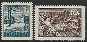 Russian Area stamps 1940-1945 2 Local stamps MLH/MNH VF