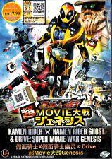 DVD The Movie Kamen Rider × Kamen Rider Ghost & Drive : Super Movie War Genests