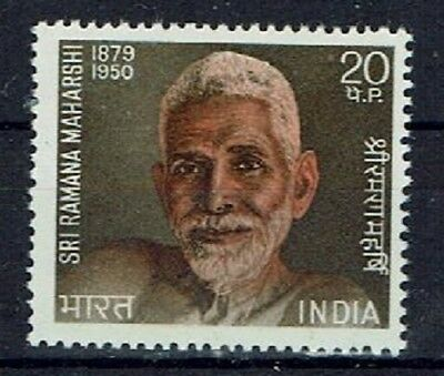 Asia Stamps Indien Minr 523 Postfrisch ** Curing Cough And Facilitating Expectoration And Relieving Hoarseness