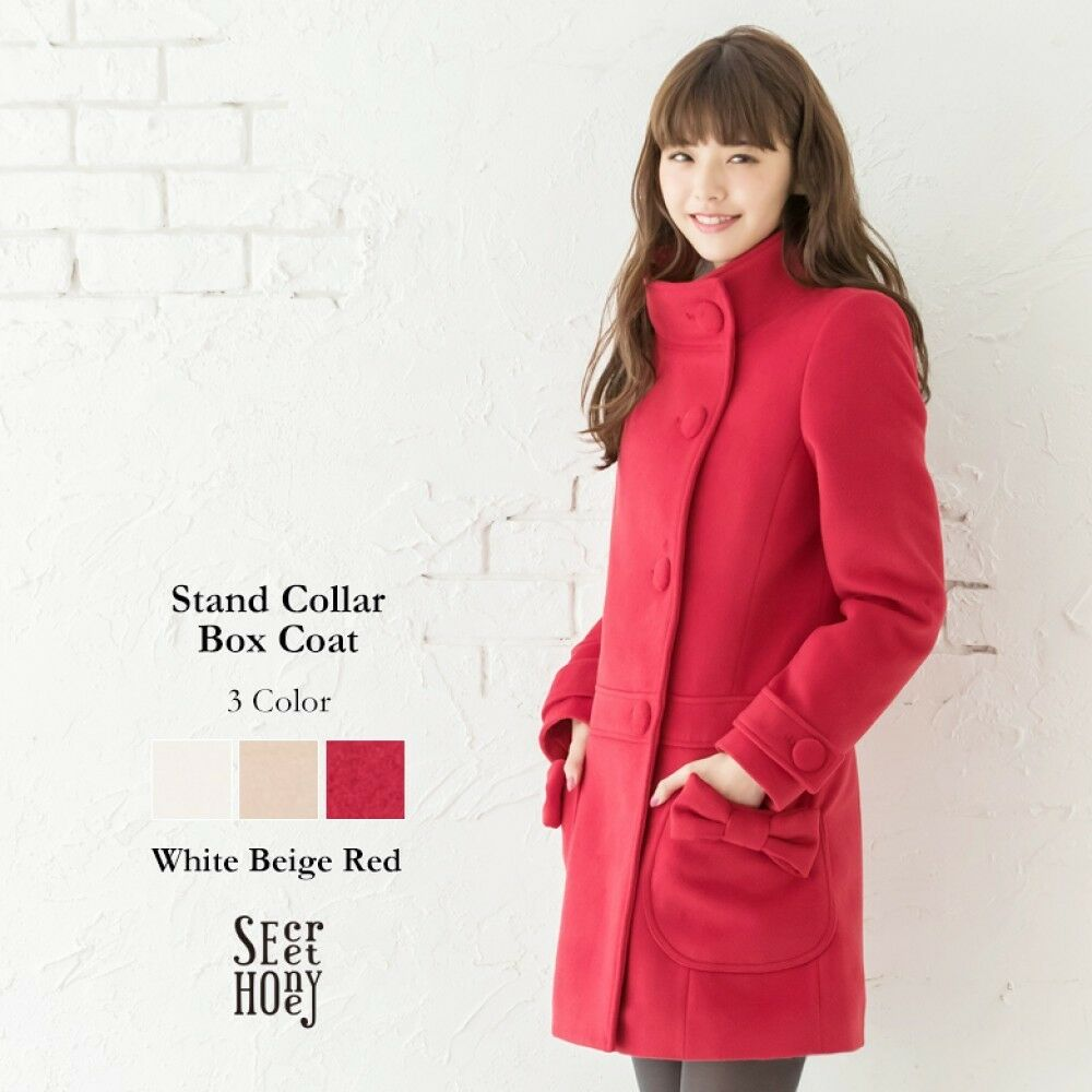 Secret Honey Stand collar box coat