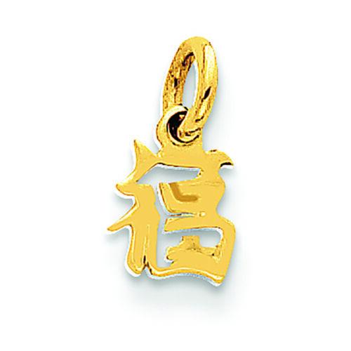 """14K Or Jaune Chinois hiéroglyphe /""""Bonne Chance/"""" Charme Pendentif PDSF $82"""