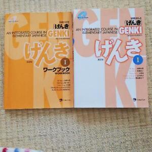 Genki 1 An Integrated Course In Elementary Japanese Textbook Workbook Set Ebay