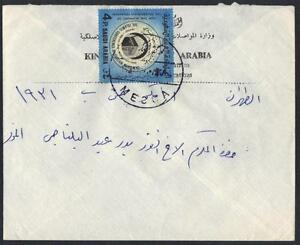 SAUDI ARABIA 1970 ISLAMIC CONFERENCE ON PALESTINIAN RESISTANCE TO OCCUPATION SG