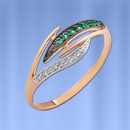 rosa russa oro 585 ororing con brillanti & & & SMERALDO NUOVO molto carini. 311e51
