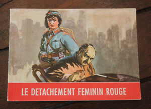 1966-Le-detachement-feminin-rouge-armee-rouge-Hainan-Liang-Sin