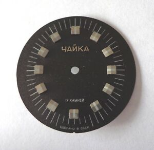 Chaika-watch-17j-black-dial-for-parts-project