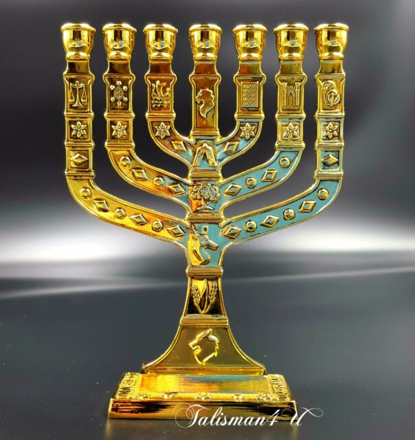 antique gold 7 branch temple menorah 12 tribes of israel design