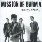 Peking Spring von Mission Of Burma (2006)