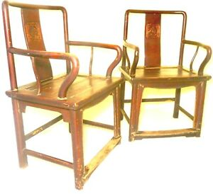 Image Is Loading Antique Chinese Ming Chairs 2761 Pair Circa 1800