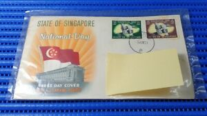 1961-State-of-Singapore-First-Day-Cover-National-Day-3rd-June-1961-Stamp-Issue