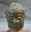 7-2-034-Bronze-Ware-Tibet-Bouddhisme-Shakyamuni-Amitabha-Bouddha-Tete-Buste-Statue miniature 2