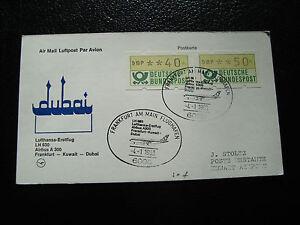 Germany-Rfa-Card-4-1-1983-cy22-Germany