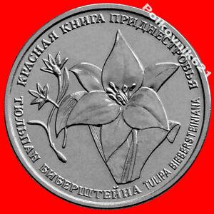 1 rouble UNC Transnistria // Moldova New Red Book series 2019 Flora Tulip