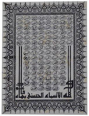 Wandfliesen Fliesenbild Orientalisch Handbemalt arabische Schrift Mediterran 15