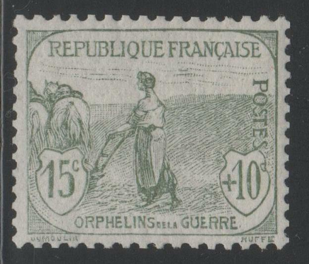 FRANCE STAMP TIMBRE N° 150