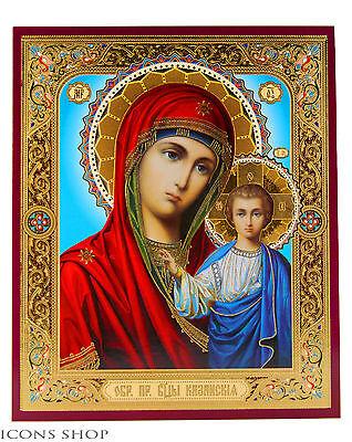 Pair Jesus Chris And Virgin Mary  Orthodox Icon Б Казанская Византия 15x18cm