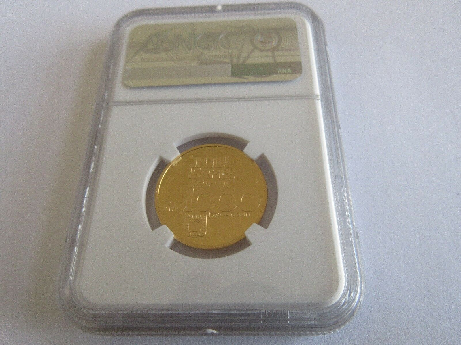 1978 , Israel 30th Anniversary ,Proof ,12g Gold 900 , N