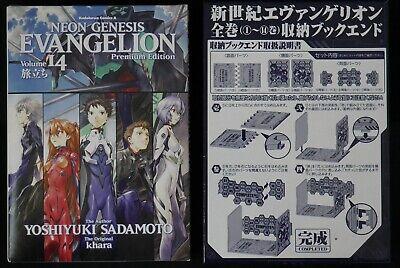 Neon Genesis Evangelion Yoshiyuki Sadamoto JAPAN Kadokawa Art Trading Card Book