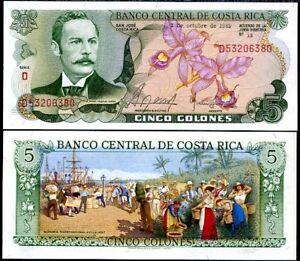 COSTA RICA 5 COLONES 1989 P 236 UNC